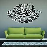 Wandtattoo Wandaufkleber COOKDATE Islamic Muslim Mural Art Removable Calligraphy PVC Decal Wall sticker Home Decor Wandaufkleber Wall stickers Wanddekoration (C)