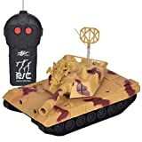 samLIKE RC Tank Toy,Cool 360° Rotate LED Light Remote Control Military Battle Game for Kid Birthday Christmas Toys Gift (Yellow)