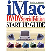iMac DV/DV Special Edition START UP GUIDE