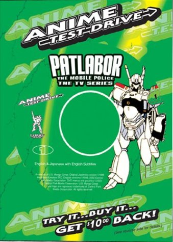 Patlabor: Mobile Police - TV Series Test Drive [Import USA Zone 1]