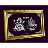 999 Silver Plated Laxmi Ganesh Photo Frame (8x6) For Diwali Gifts, Corporate Gifts, Office Gifts And Home Décor