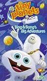 Tiny Planets - Bing & Bongs Big Adventures [VHS]