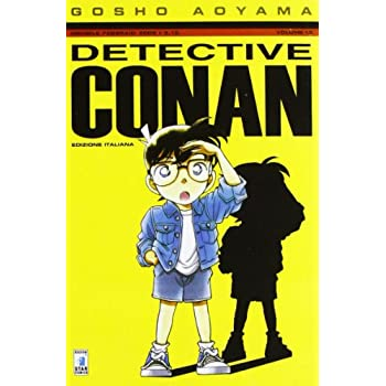 Detective Conan: 13