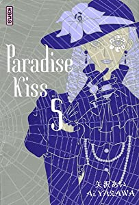 Paradise Kiss Edition simple Tome 5