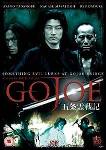 Gojoe [DVD]