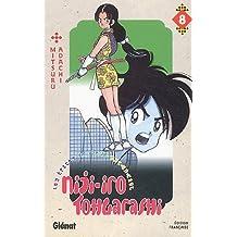 Niji-Iro Tohgarashi Vol.8
