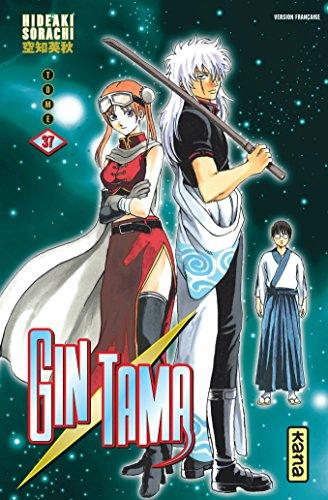 Gintama, tome 37 par Hideaki Sorachi