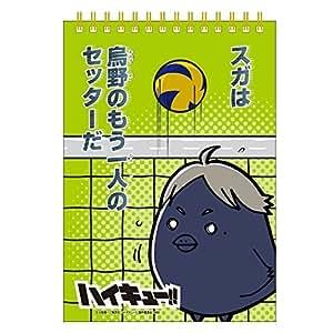 sketchbook Haikyuu Sugahara Koushi B6Size plain HG5273