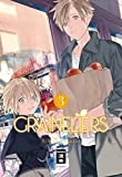 Graineliers 03