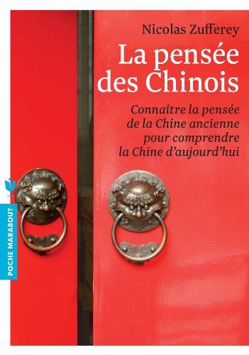LA PENSEE DES CHINOIS par Nicolas Zufferey