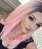 WIAGHUAS Europäische und Amerikanische Mode Hellrosa Gradienten Haar Perücken In Lange Gerade Haar Hohe Temperatur Silk Fiber Haar Perücken,Rosa