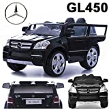 crooza Mercedes-Benz SUV GL450 GL 450