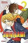 Shikigami, tome 2 par Iwashiro