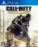 Call of Duty - Advanced Warfare [PS4]