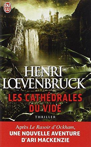"""<a href=""""/node/7611"""">Les cathédrales du vide</a>"""