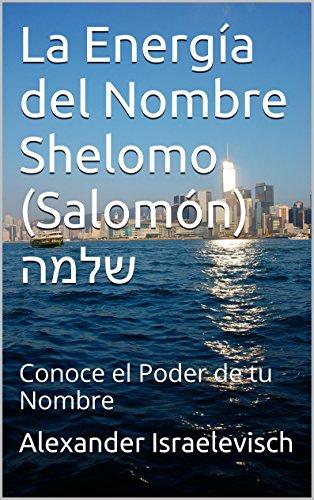 La Energía del Nombre Shelomo (Salomón) שלמה: Conoce el Poder de tu Nombre (Colección Nombres Propios Hebreos)