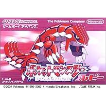 GameBoy Advance - Pocket Monsters / Pokemon Ruby Version