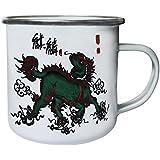 Nuevo Kylin Chino Unicornio Retro, lata, taza del esmalte 10oz/280ml l644e