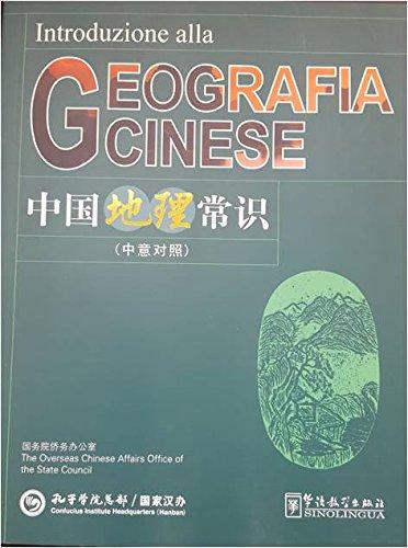 Introduzione Alla - Geografia Cinese