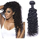 """Puddinghair 7a 3pc 300g / pack de la onda profunda brasileña del cabello humano Extensión Naturaleza Negro (30""""30""""30"""")"""