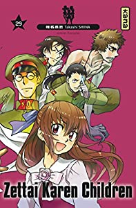 Zettai Karen Children Edition simple Tome 29