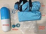 NASUM Mini Parapluie Pliant, Parapluie de Poche Ultra-léger Compact Portable Séchage Rapide Résistance aux UV Anti-Vent, avec Boucle/Boîte de Capsule/Pendentif, pour Voyage Golf Randonnée Bleu