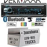LKW Bus Truck 24V 24 Volt - Autoradio Radio Kenwood KDC-X5100BT - Bluetooth CD/MP3/USB VarioColor Einbauzubehör - Einbauset