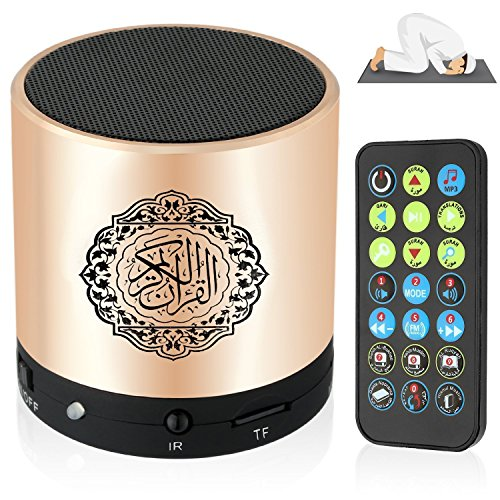 Remote Control Speaker Portable Quran Speaker MP3 Player 8GB TF FM Quran Koran Translator USB Rechargeable Speaker-Glod