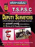 TSPSC Deputy Surveyors - General knowlede [ TELUGU MEDIUM ] & Civil ( I.T.I Trade ) ) [ ENGLISH MEDIUM ]