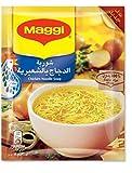 #9: Maggi Chicken Noodle Soup (Halal), 60g