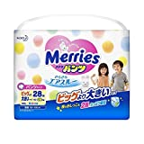 Japanische Windeln Merries XXL BBIG 15-28 kg// diapers - nappies Merries XXL BBIG 15-28 kg// Японские подгузники Merries XXL BBIG 15-28 kg