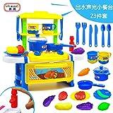 FairOnly 22 Piezas Juguete de Niños Cocina de Simulación Juego con Sonido Y Luz Juguete Educativo Jugar En Casa Regalo Azul
