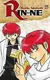 Rin-ne nº 25/40 (Manga Shonen)