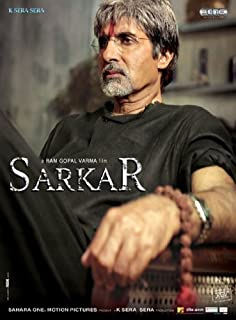 Sarkar by Amitabh Bachchan