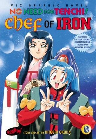 No Need for Tenchi!: Volume 8 Chef of Iron
