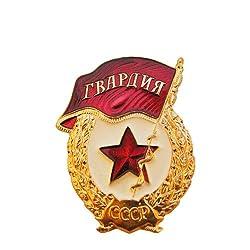 Ganwear® UdSSR Sowjetische Russische Armee Auszeichnung GVARDIA Metall Abzeichen Orden Großer Vaterländischer Krieg Zweiter Weltkrieg