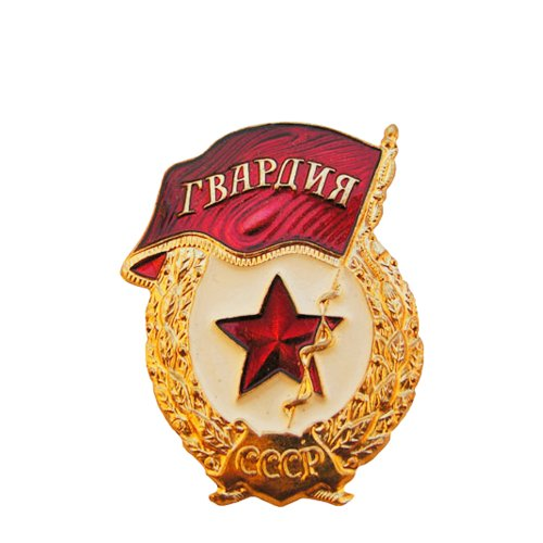 UdSSR Sowjetunion Original russische Messing Gvardia Red Star Button Badge Pin Pins Anstecker Medal