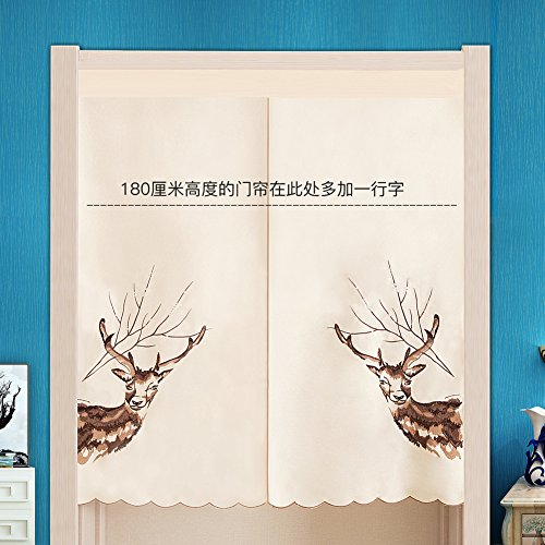 GHAMXRQJXIDJA Stoffe,verschönert & Bestickt,die Eule,Vorhang/Japanese-Style,Veranda/feng Shui Vorhang/Langer Vorhang/Schlafzimmer Half Vorhang-U 85x120cm(33x47inch)