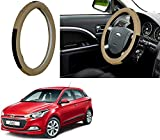 #2: Auto Pearl - Adinox Premium Quality Ring Type Car Steering Wheel Cover (Diamond Media Brown Beige) For -Hyundai I20 Elite