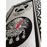 Osmanlı Devlet Armalı Hilalli Tuğralı Siyaha Gümüş Kabartma Pano Tablo