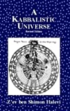 A Kabbalistic Universe
