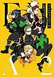FINAL FANTASY XV FF 15 Official Comic Anthology (2) 2017