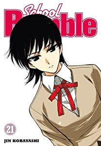 School Rumble Edition simple Tome 21