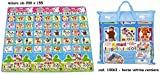 10063 Tappeto Giochi Bambini 200 x 155 cm Nuova Versione Tappetone Maxi Cuccioli novità 2017