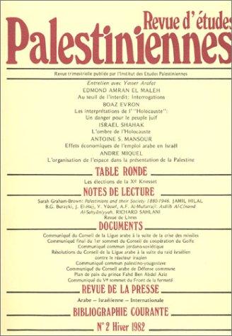 Revue d'études palestiniennes, numéro 2 (hiver 1982)