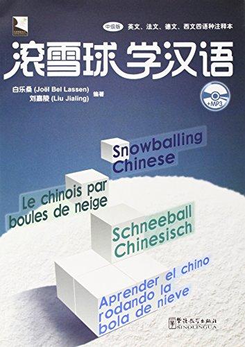 Aprende El Chino Rodando La Bola De Nieve