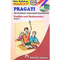 Pragati 8th Scholarship English and Mathematics - Paper 1