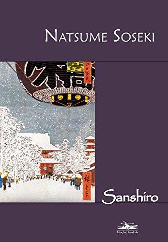 Sanshirô (Em Portuguese do Brasil)