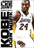Kobe Doin Work: A Spike Lee Joint [Import USA Zone 1]