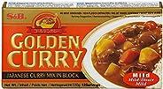 S&B Japanese Curry Sauce Mix (Mild) - 220 gm (621)